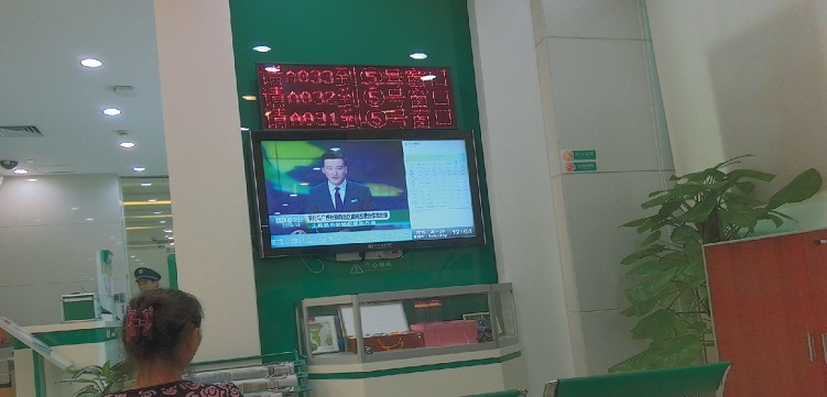 CMP-web1 powered Agriculture Bank of China upgrade digital signage solution